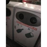 ゴミとプライドを捨てる人