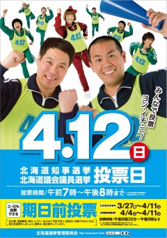 B2ポスター (1)