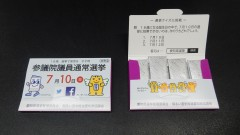 ④オリジナルパッケージガム